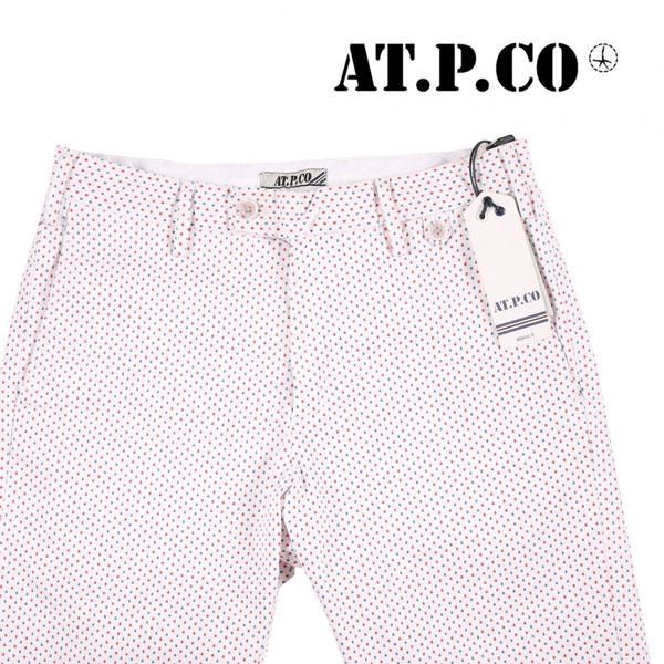 【44】 AT.P.CO アティピコ ハーフパンツ メンズ 春夏 水玉 ホワイト 白 並行輸入品 メンズファッション 男性用 ビジネス ズボン 日本未入荷 ラッピング無料 送料無料