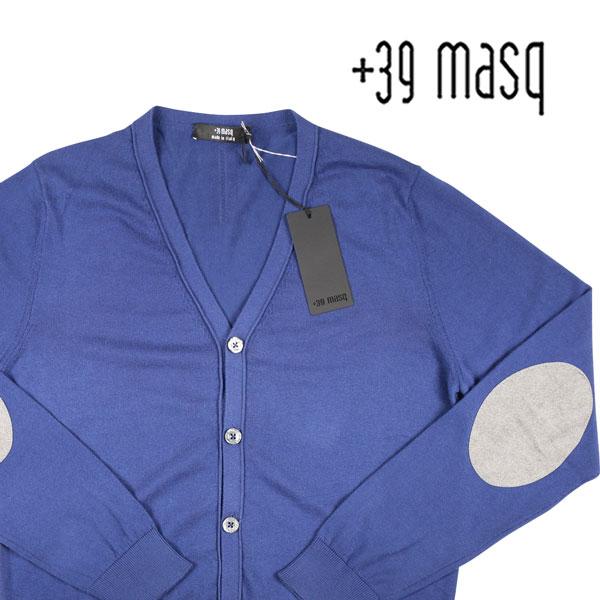 【S】 +39 masq マスク カーディガン メンズ ブルー 青 並行輸入品 メンズファッション 男性用 ビジネス ニット 日本未入荷 ラッピング無料 送料無料