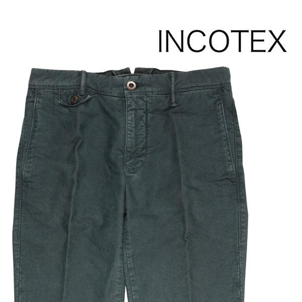 【31】 INCOTEX インコテックス コットンパンツ 40592.6307692308 メンズ グリーン 緑 並行輸入品 メンズファッション 男性用 ビジネス ズボン 日本未入荷 ラッピング無料 送料無料