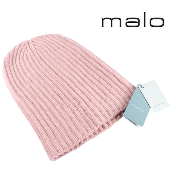 malo マーロ ニット帽 キッズサイズ 秋冬 カシミヤ100% 無地 ピンク 並行輸入品 日本未入荷 ラッピング無料 送料無料