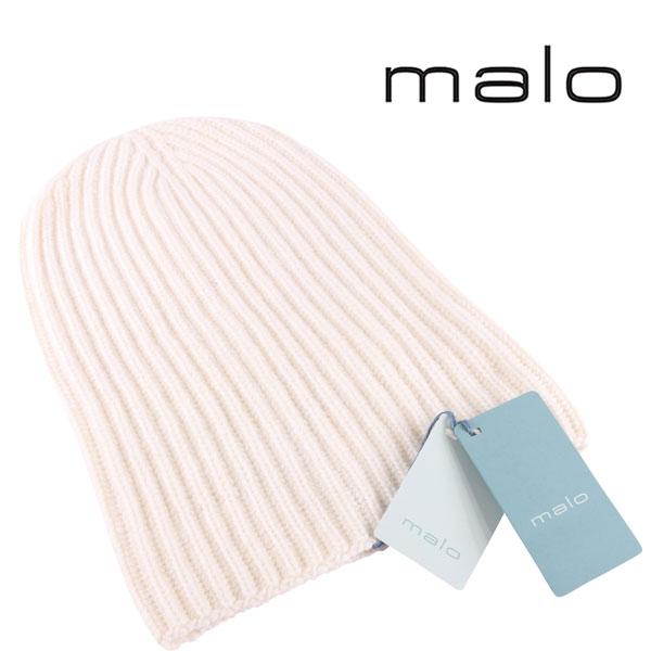 malo マーロ ニット帽 キッズサイズ 秋冬 カシミヤ100% 無地 ホワイト 白 並行輸入品 日本未入荷 ラッピング無料 送料無料