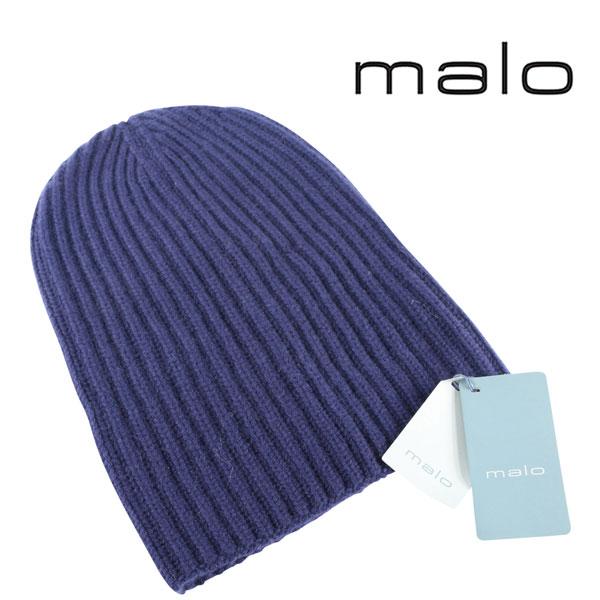 malo マーロ ニット帽 キッズサイズ 秋冬 カシミヤ100% 無地 ブルー 青 並行輸入品 日本未入荷 ラッピング無料 送料無料