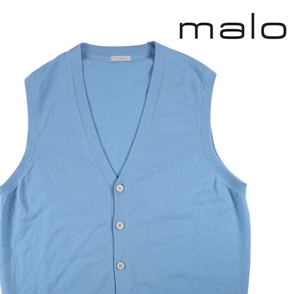 【50】 malo マーロ ベスト メンズ 秋冬 カシミヤ100% 無地 ブルー 青 並行輸入品 メンズファッション 男性用 ビジネス 日本未入荷 ラッピング無料 送料無料