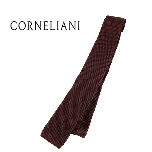 CORNELIANI コルネリアーニ ネクタイ メンズ シルク100% ブラウン 茶 並行輸入品 メンズファッション 男性用 ビジネス 日本未入荷 ラッピング無料 送料無料