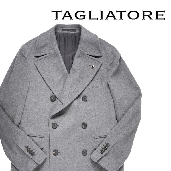 【54】 TAGLIATORE タリアトーレ コート CSBLM0B メンズ 秋冬 カシミヤ100% グレー 灰色 並行輸入品 メンズファッション 男性用 ビジネス アウター トップス 大きいサイズ 日本未入荷 ラッピング無料 送料無料