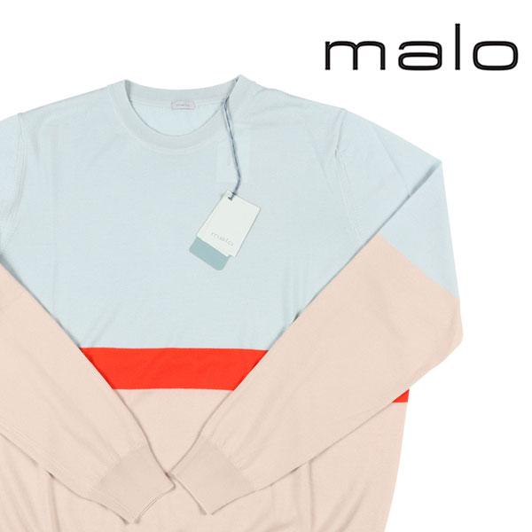 【48】 malo マーロ 丸首セーター メンズ カシミヤ100% ブルー 青 並行輸入品 メンズファッション 男性用 ビジネス ニット 日本未入荷 ラッピング無料 送料無料