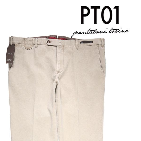 【60】 PT01 ピーティー ゼロウーノ パンツ TU10COVLVRZ00ATE メンズ 秋冬 ベージュ 並行輸入品 メンズファッション 男性用 ビジネス ズボン 大きいサイズ 日本未入荷 ラッピング無料 送料無料