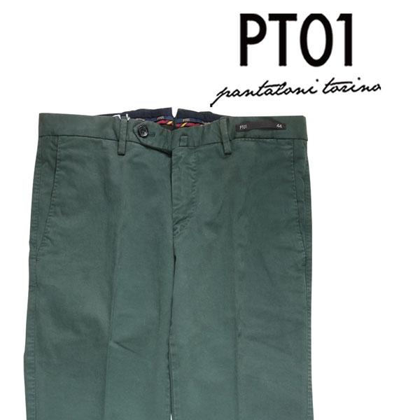 【44】 PT01 ピーティー ゼロウーノ パンツ DT01Z00TT02 メンズ 秋冬 グリーン 緑 並行輸入品 メンズファッション 男性用 ビジネス ズボン 日本未入荷 ラッピング無料 送料無料