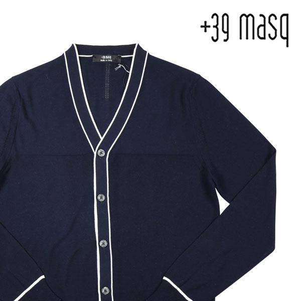 【S】 +39 masq マスク カーディガン メンズ 春夏 ネイビー 紺 並行輸入品 メンズファッション 男性用 ビジネス ニット 日本未入荷 ラッピング無料 送料無料