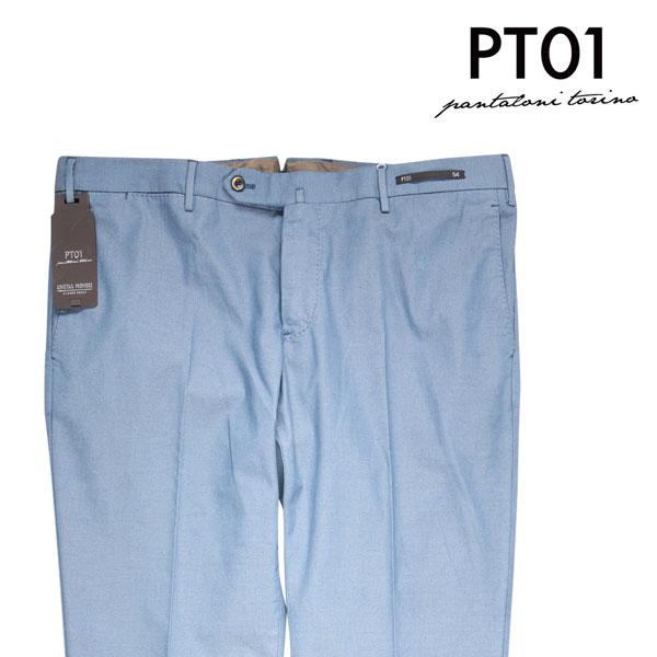 【訳あり】【54】 PT01 ピーティー ゼロウーノ パンツ TU69CODT01Z00CL3 メンズ 春夏 ブルー 青 並行輸入品 メンズファッション 男性用 ビジネス ズボン 大きいサイズ 日本未入荷 ラッピング無料 送料無料