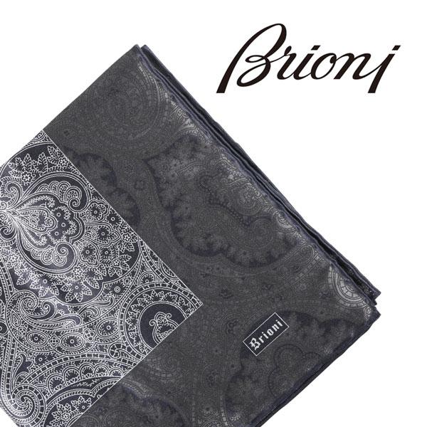 Brioni ブリオーニ ポケットチーフ メンズ シルク100% ブラック 黒 並行輸入品 メンズファッション 男性用 ビジネス 日本未入荷 ラッピング無料 送料無料