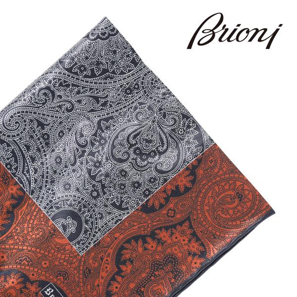 Brioni ブリオーニ ポケットチーフ メンズ シルク100% オレンジ 並行輸入品 メンズファッション 男性用 ビジネス 日本未入荷 ラッピング無料 送料無料