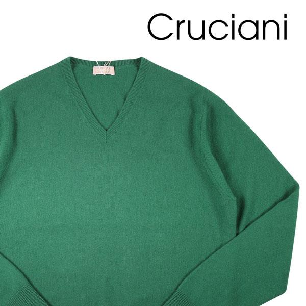 【50】 CRUCIANI クルチアーニ Vネックセーター メンズ 秋冬 カシミヤ100% グリーン 緑 並行輸入品 メンズファッション 男性用 ビジネス ニット 日本未入荷 ラッピング無料 送料無料