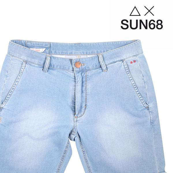 【33】 SUN68 サンシックスティーエイト ハーフパンツ メンズ 春夏 ブルー 青 並行輸入品 メンズファッション 男性用 ビジネス ズボン 日本未入荷 ラッピング無料 送料無料