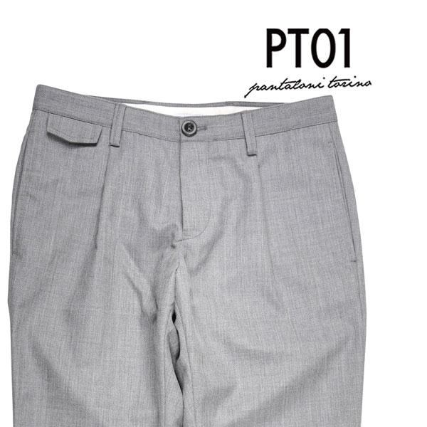 【38】 PT01 ピーティー ゼロウーノ パンツ MZ85/0 メンズ グレー 灰色 並行輸入品 メンズファッション 男性用 ビジネス ズボン 大きいサイズ 日本未入荷 ラッピング無料 送料無料