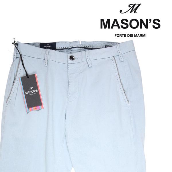 【56】 MASON'S メイソンズ パンツ メンズ 春夏 ブルー 青 並行輸入品 メンズファッション 男性用 ビジネス ズボン 大きいサイズ 日本未入荷 ラッピング無料 送料無料