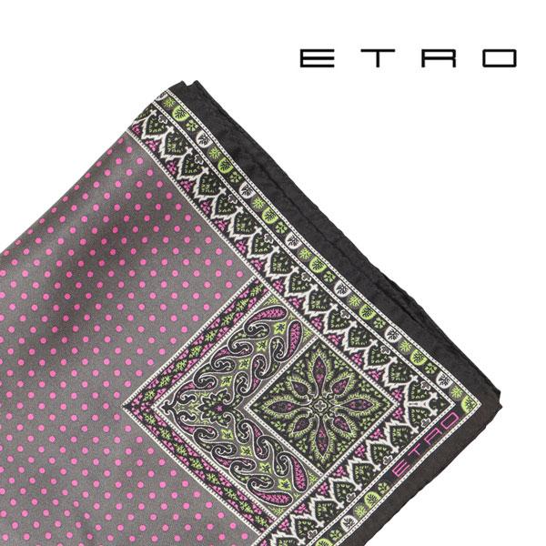 ETRO エトロ ポケットチーフ メンズ 水玉 ピンク 並行輸入品 メンズファッション 男性用 ビジネス 日本未入荷 ラッピング無料 送料無料