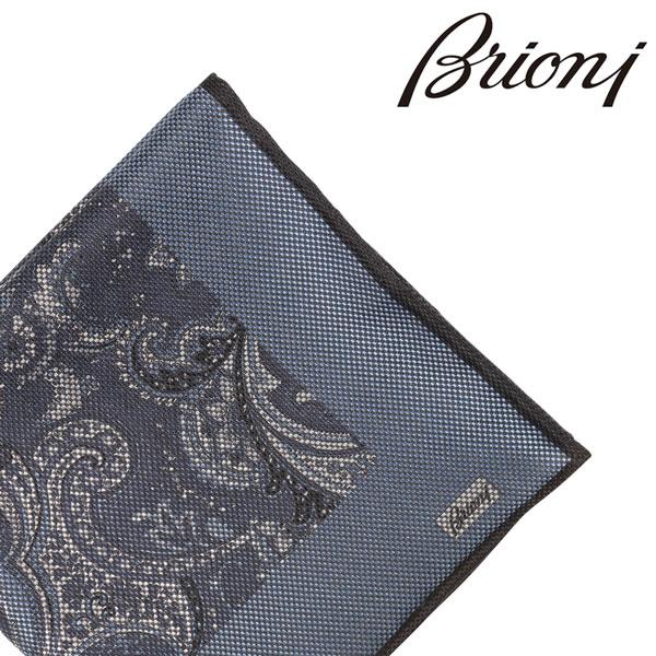 BRIONI ブリオーニ ポケットチーフ 0741Y メンズ リバーシブル ペイズリー ネイビー 紺 並行輸入品 メンズファッション 男性用 ビジネス 日本未入荷 ラッピング無料 送料無料