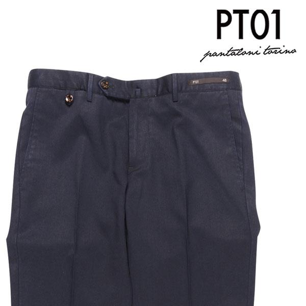 【46】 PT01 ピーティー ゼロウーノ ウールパンツ IX17 メンズ ネイビー 紺 並行輸入品 メンズファッション 男性用 ビジネス ズボン 日本未入荷 ラッピング無料 送料無料