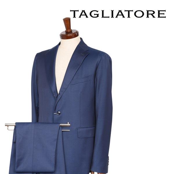 TAGLIATORE REDA社素材使用 スーツ 06UPZ169 blue 50【A11280】 タリアトーレ