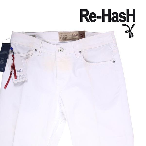 【35】 Re-Hash リハッシュ ジーンズ メンズ ホワイト 白 並行輸入品 メンズファッション 男性用 ビジネス デニム 大きいサイズ 日本未入荷 ラッピング無料 送料無料