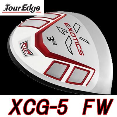 ツアーエッジ【Tour Edge】 EXOTICS XCG-5 フェアウェイウッド MOTORE EXOTICS 55/65