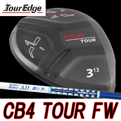 送料無料 代引手数料無料 ツアープロに満足を アスリートゴルファーに納得を ツアーエッジ Tour 日本産 Edge シャフト フェアウェイウッド AD EXOTICS 秀逸 BB CB4 TOUR