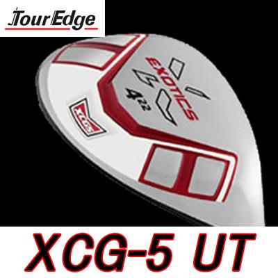 ツアーエッジ【Tour Edge】 EXOTICS XCG-5 ハイブリッド FUJIKURA BLUR EXOTICS  60/75