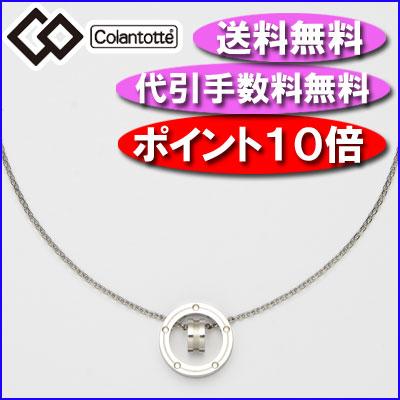 コラントッテ プラネ ネックレス 【Colantotte】