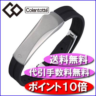 コラントッテ マグチタン NEO ベーシック 【Colantotte】