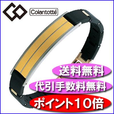 コラントッテ マグチタン ケイズデザイン TYPE-G 【Colantotte】