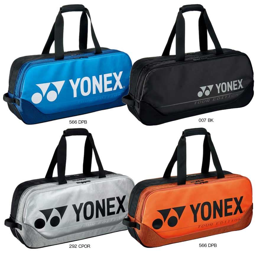YONEXヨネックス トーナメントバッグ 2本用 BAG2001W
