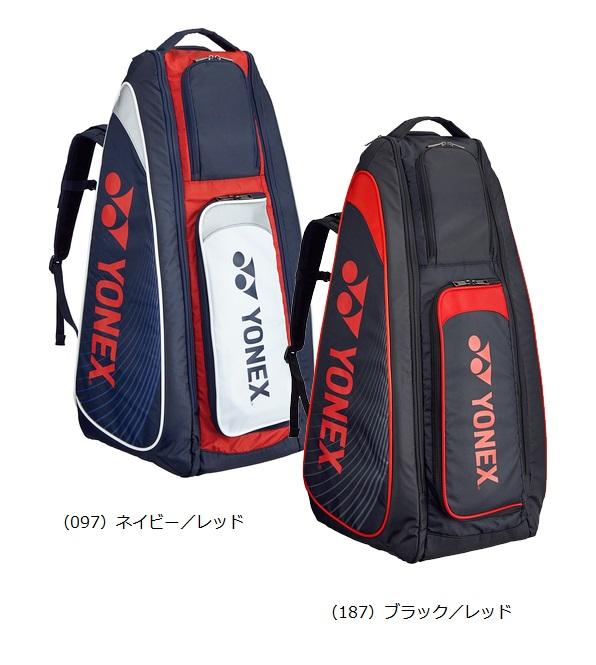 YONEXヨネックス スタンドバッグ(リュック付) 2本用 BAG1819