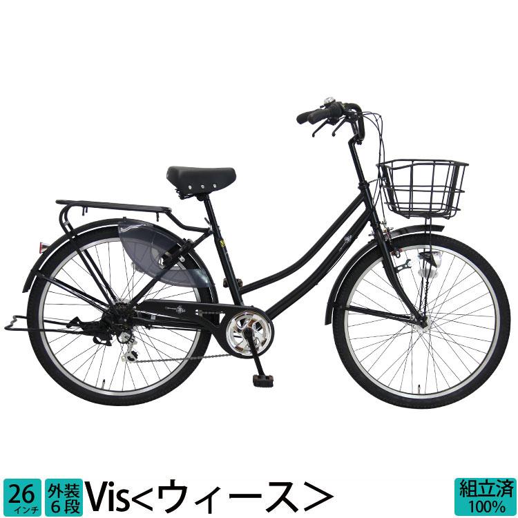 自転車 ママチャリ ウィース 完全組立 26インチ 6段変速 極太タイヤ 通勤 通学 オートライト