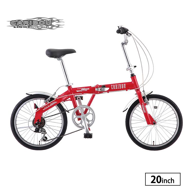 折りたたみ自転車 送料無料(一部地域を除く) 折りたたみ自転車 ミニベロ 20インチ カリブーライト 外装6段変速 サカモトテクノ