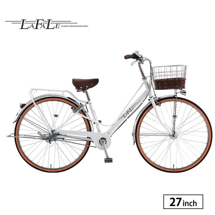 自転車 27インチ ラファーレDX 完全組立 内装3段変速 サカモトテクノ