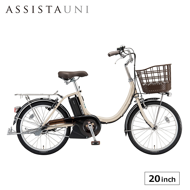電動自転車 アシスタユニプレミア ブリヂストン 20インチ 2020 a2pc38