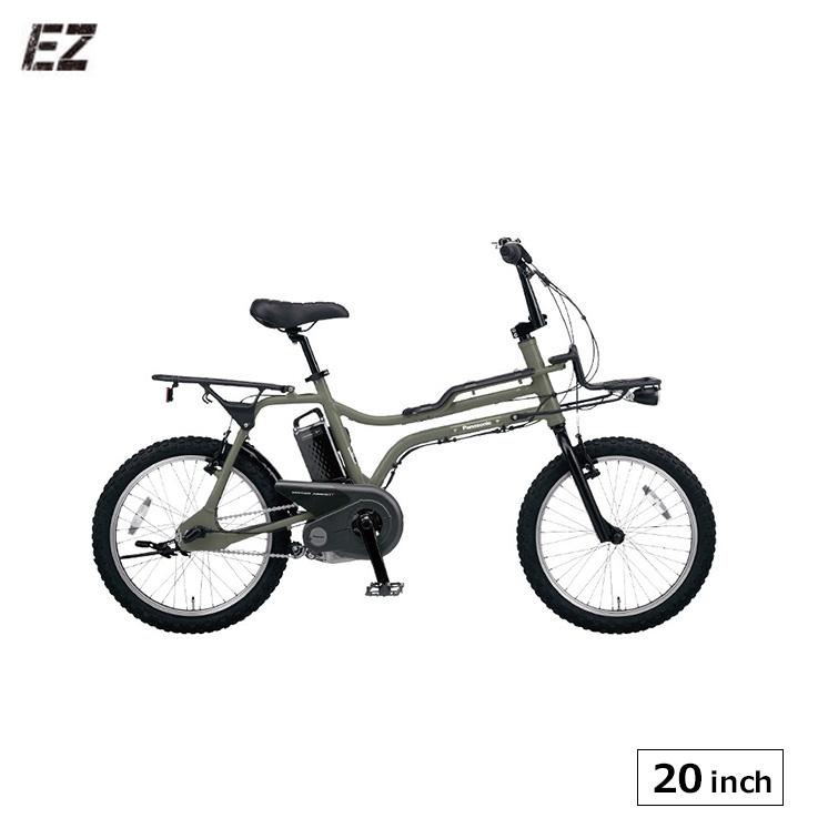 ポイント14.5倍確定3月5日限定 エントリーとカード電動自転車 EZ パナソニック 20インチ 2020 elz033