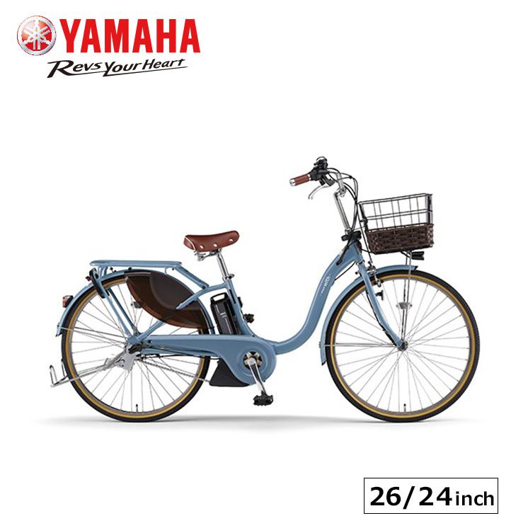 電動自転車 パス ウィズデラックス ヤマハ 26インチ 24インチ 2020 pa26wdx pa24wdx