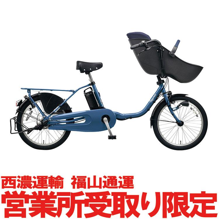 【営業所受取り限定】電動自転車 ギュットクルームDX 20インチ 子供乗せ チャイルドシート 幼児2人同乗対応 3人乗り 2019 完全組立 BE-ELFD03 パナソニック 入園 入学 新生活