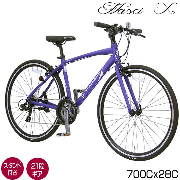 フラッシュクーポンで最大1200円OFF!!7日9:59までアウトレット完全組立クロスバイク ナスキーX 700C 21段ギア シマノ  初心者 エントリーモデル 自転車