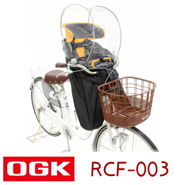 OGK RCF 003 Little While Ago Put Windshield Rain Cover Car Seat Wind