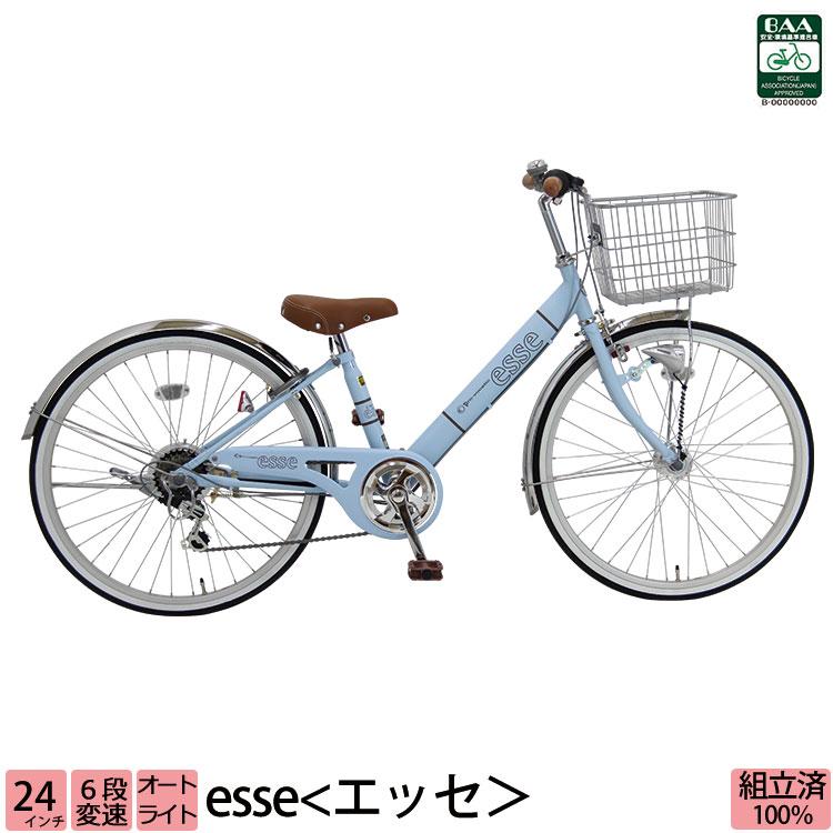 完全組立 整備済み発送 保証 子供用自転車 エッセ 24インチ 女の子 オートライト 毎日激安特売で 営業中です 6段変速 LED