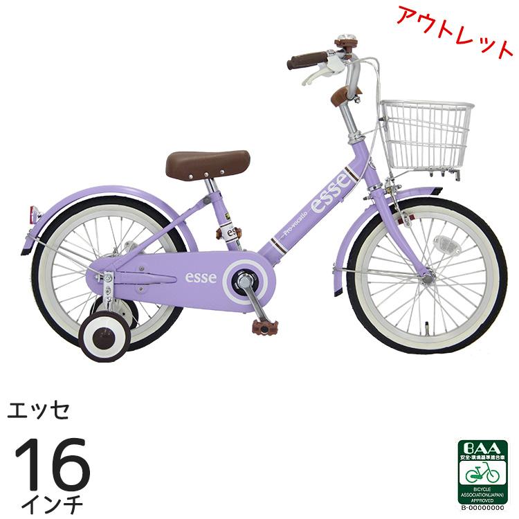 クリスマス早期予約受付中!!幼児自転車 エッセ 16インチ 18インチ 変速なし 補助輪付き 女の子 男の子 幼児車 アウトレット