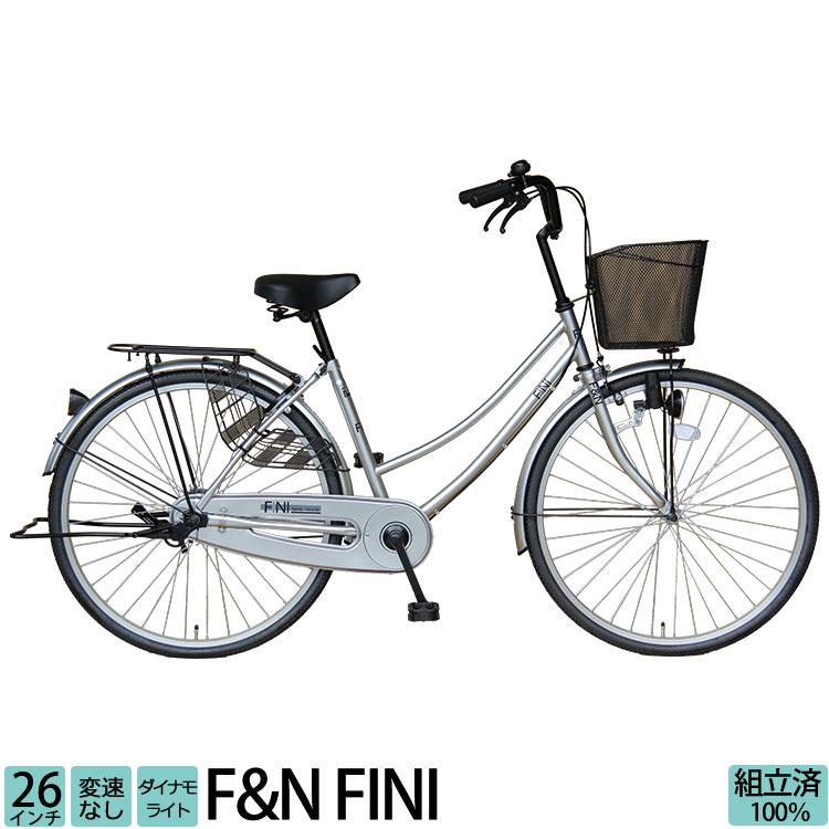 【自転車2台以上ご購入で1000円OFFクーポン!!12/1~】 ママチャリ 26インチ FINI 軽快車 変速なし 自転車 新車 通勤通学 26PS