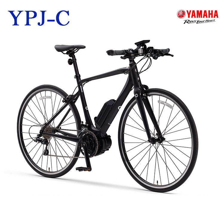[P最大43倍]お買い物マラソン開催中 ヤマハ 電動自転車 YAMAHA YPJ-C 700×28C 電動クロスバイク 24Ah スポーツ