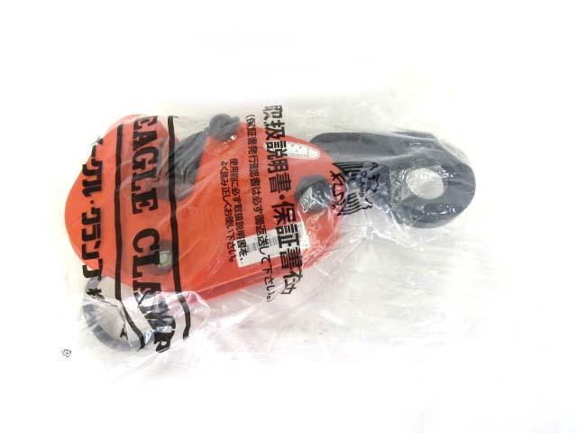 未使用品 イーグルクランプ 型鋼 横吊用 クランプ GD-2 5-35 超強力型 1219 【中古】【ベクトル 古着】 171219 ベクトルプラス市場店