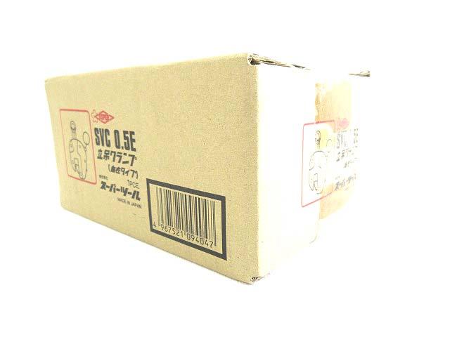 スーパーツール 立吊クランプ SVC0.5E 自在シャックルタイプ 0531 【中古】【ベクトル 古着】 180531 ベクトルプラス市場店