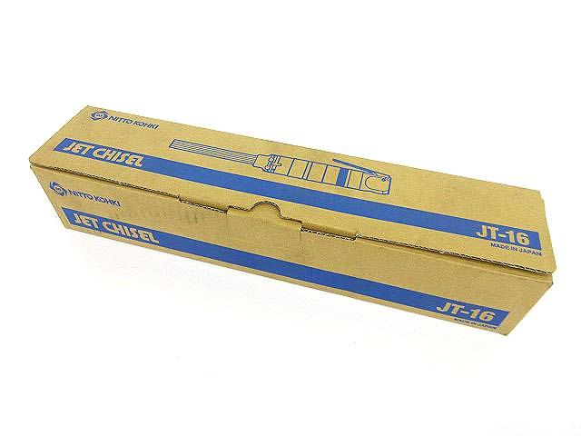 日東工器 ジェットタガネ JT-16 チゼル NITTO 1115 【中古】【ベクトル 古着】 181115 ベクトルプラス市場店