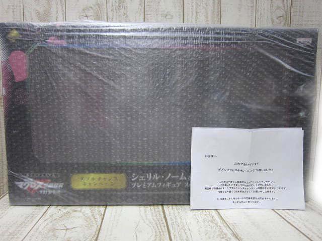 マクロスF ダブルチャンス サヨナラノツバサ シェリル ランカ 2体セット スペシャルカラーver. 0428■NM-4426s その他 【ベクトル 古着】【中古】 160428